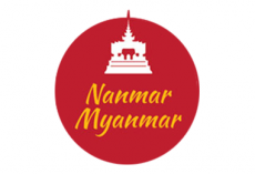 Nanmar Myanmar Special Incentive Travels & Tours